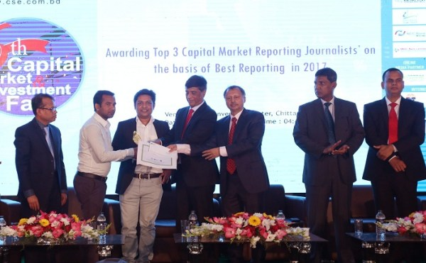 Award_Capital-market-reporting (1)