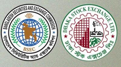 DSC BSec