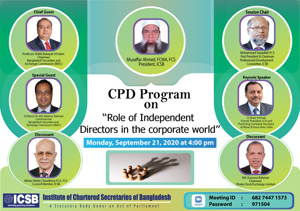 Flyer-for-CPD-Program-on-Independent-Director